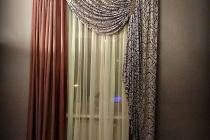 Комбинированные шторы с прихватом